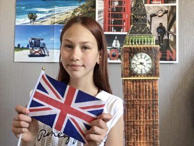 Langenau Robert Bosch Gymnasium  Ich liebe England! Ich würde so gerne einmal den Big Ben in echt sehen. Leider kam ich noch nie dazu deshalb habe ich diesen Puzzle Big Ben den ich jeden Tag bestaunen kann!  Ich liebe big challenge weil es so ein schöner Wettbewerb ist und ich bedanke mich an die Leute die das jedes Jahr organisieren!