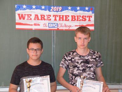 Gutenberg Oberschule Forst: Die beiden ersten Plätze Kl. 8 und 9 im Land Brandenburg in der Kategorie Sprinter online.