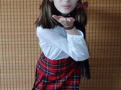 Neckargemünd Gymnasium Neckargemünd Ich bin in Schottland geboren, darum wollte ich euch eine schottische Grüße schicken.