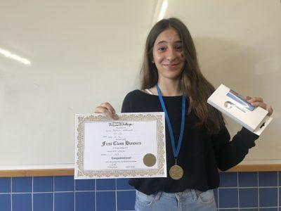 Ins El Sui, Cardedeu  Júlia Beltran, alumna de 1 ESO