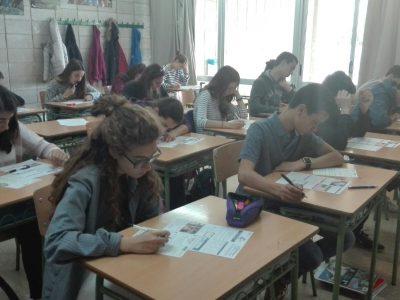 Colegio Santa Rosa- Altoaragón (Huesca)
