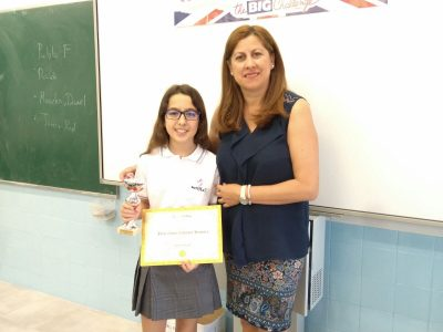 Badajoz.Colegio Marista Ntra Sra del Carmen.1º ESO..1º Premio Provincia