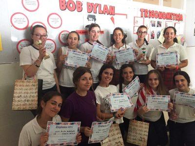 COLEGIO CARDENAL SPÍNOLA-Fundación Spínola (Huelva) 3º y 4º ESO. Felices por la participación y los resultados,