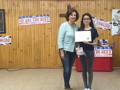Zamora, Colegio Corazón de María Entrega de Premios