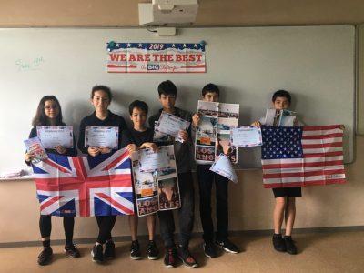 La classe de 4e du Lycée Français de Tokyo