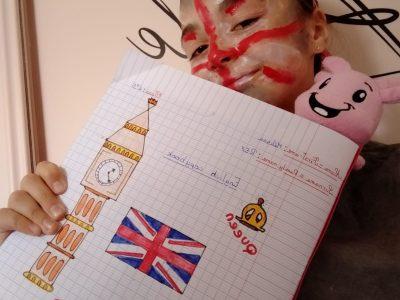 Collège Gérard Gaud   de   Bourg-les-Valence   =  Let's go to London to party =