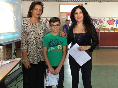 I Istituto Comprensivo - Scuola Secondaria di I grado Albani Roccella di Gela (Sicilia)