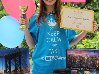 Bravo à Angelina qui s'est classée première de son établissement pour le Big Challenge 2016 ! Thank you The Big Challenge!!!